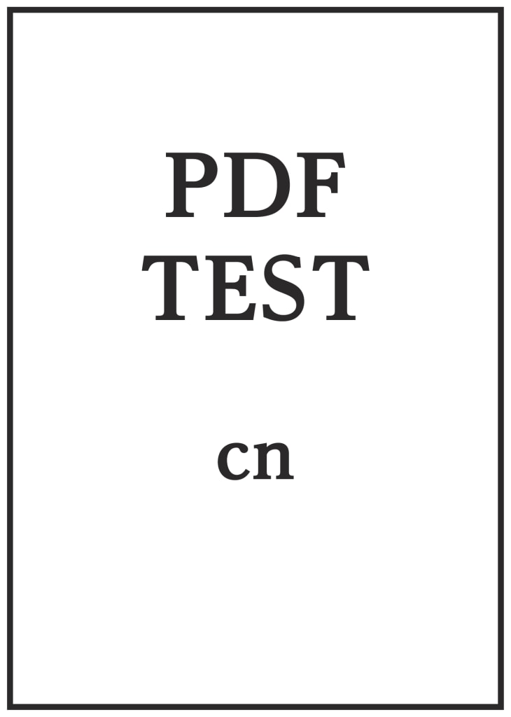 thumbnail of test_cn